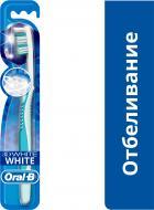 Зубна щітка Oral-B 3D White Відбілювання середньої жорсткості