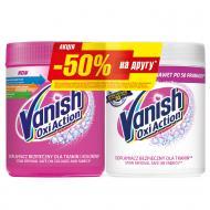 Комплект Vanish Засіб для видалення плям з тканин Vanish Oxi Action 470 г + Засіб для видалення плям