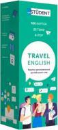 Картки для вивчення англійських слів «Travel»