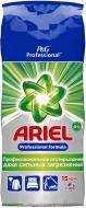 Пральний порошок для машинного прання Ariel Expert Professional 15 кг