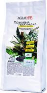Ґрунт для акваріума AQUAYER для рослин Поживна підкладка 1.5 л