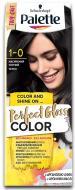 Краска для волос Palette Perfect Gloss Color 1-0 насыщенный черный 70 мл