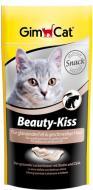 Таблетки Gimpet Beauty-Kiss 40 г