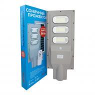 AllTop Світильник консольний LED AllTop сонячний 90W 0845C90-01 90 Вт