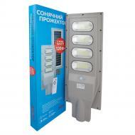 AllTop Світильник консольний LED сонячний 120 Вт сірий