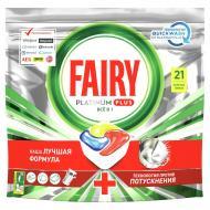 Таблетки для ПММ Fairy Platinum Plus 21 шт.