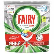 Таблетки для ПММ Fairy Platinum Plus 50 шт.