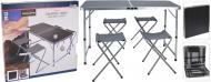 Комплект мебели раскладной Redcliffs OUTDOOR для пикника