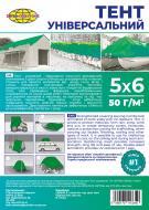 Тент укривний Extra EXTRA-ENERGY-SAVE 70 5x6 срібний/синій