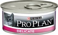 Консерва Purina Pro Plan Delicate паштет з індичкою 85 г