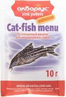 Корм Акваріус Cat-fish menu 10 г 4971