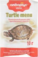 Корм Акваріус Turtle menu 10 г