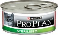 Консерва Purina Pro Plan Sterilised паштет з тунцем і лососем 85 г
