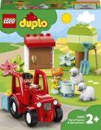 Конструктор LEGO DUPLO Сільськогосподарський трактор і догляд за тваринами 10950
