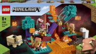 Конструктор LEGO Minecraft Химерний ліс 21168