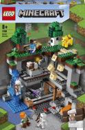 Конструктор LEGO Minecraft Перша пригода 21169