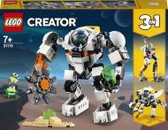 Конструктор LEGO Creator Космічний видобувний робот 31115