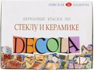 Набір фарб акрилових по склу та кераміці Decola 12 кольорів 20 мл Невская палитра