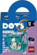 Конструктор LEGO Dots Брелок для сумочки «Нарвал» 41928