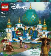 Конструктор LEGO Disney Princess Рая і палац серця 43181