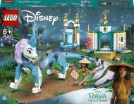 Конструктор LEGO Disney Princess Рая і дракон Сісу 43184