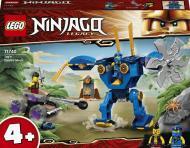 Конструктор LEGO Ninjago Електричний робот Джея 71740