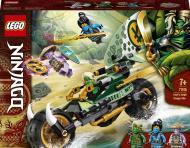 Конструктор LEGO Ninjago Мотоцикл для джунглів Ллойда 71745