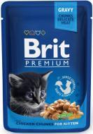 Корм Brit Premium Kitten з куркою 100 г