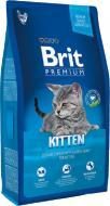Корм Brit Premium Adult Kitten 1,5 кг