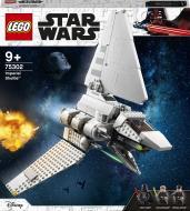 Конструктор LEGO Star Wars Шатл Імперії 75302