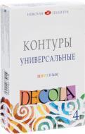Набір контурів універсальних  Decola 4 кольорів 18 мл Невская палитра