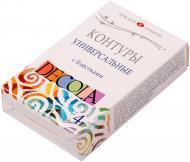 Набір контурів універсальних з блискітками  Decola 4 кольорів 18 мл Невская палитра