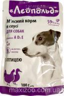 Консерва Леопольд для собак в соусі з птицею 100 г