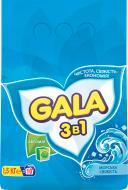 Пральний порошок для машинного прання Gala Морська свіжість 1,5 кг