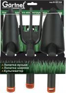 Комплект Gartner садового міні-інструменту 3 предм.
