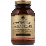 Пробиотики Solgar Advanced 40+ Acidophilus 120 капсул (SOL00029)