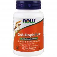 Пробиотики для улучшения желудочного тракта Now Foods Gr8-Dophilus 60 гелевых капсул (NF2912)