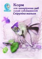 Корм Скалярія для риб Спіруліна мальок 10гр