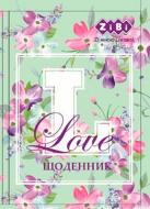 Щоденник Romantic В5 ZiBi