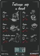 Весы кухонные Scarlett SC-KS57P94