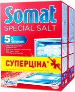Сіль для ПММ Somat потрійної дії 2 шт. 1,5 кг