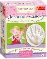 Набор для творчества Ранок Ладошка малыша 15147007У
