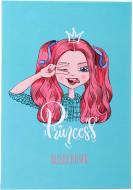 Щоденник шкільний Princess 2 Nota Bene