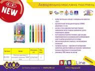 Набір пастельних олівців 6 кольорів ZiBi