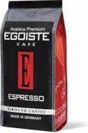 Кава мелена Espresso 250 г