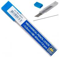 Набір грифелів HB 0.5 мм 12 шт. сірий BM.8699 Buromax