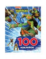 Набір наліпок Перо Teenage Mutant Ninja Turtles 100 шт. 121209