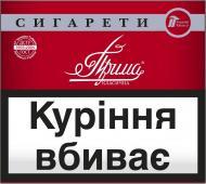 Купить сигареты прима интернет магазин ld сигареты купить в москве с доставкой