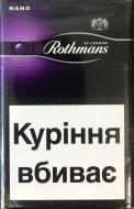 Купить капсульные сигареты электронную сигарету купить в набережных челнах