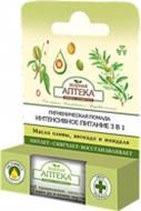 Помада гігієнічна для губ Зеленая аптека Інтенсивне живлення 3в1 3,6 г